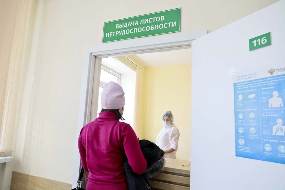 Еще 101 новый случай коронавируса выявлен в Алтайском крае за последние сутки
