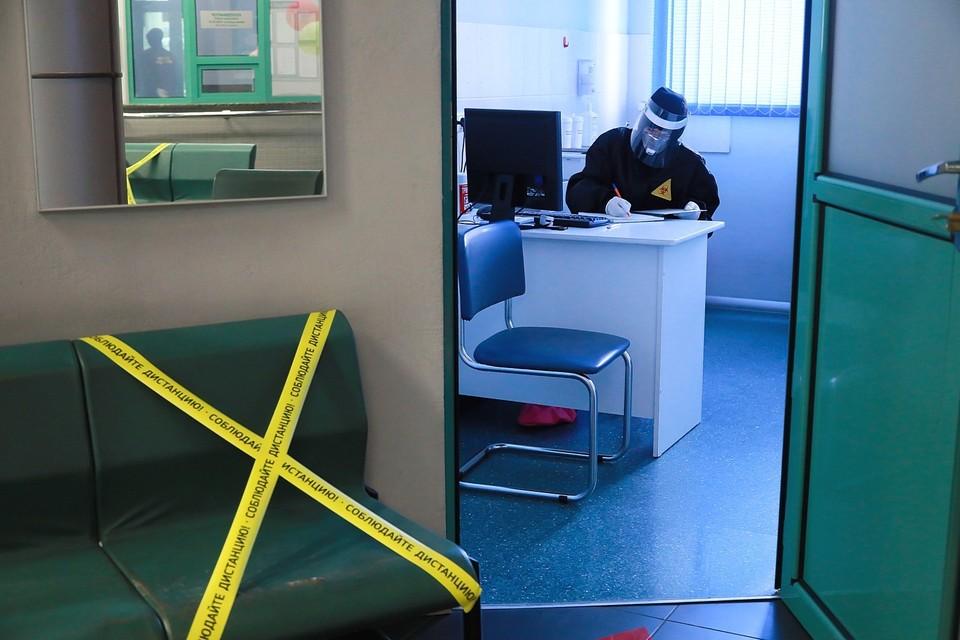 Еще 11 человек умерли от коронавируса в Красноярском крае за сутки