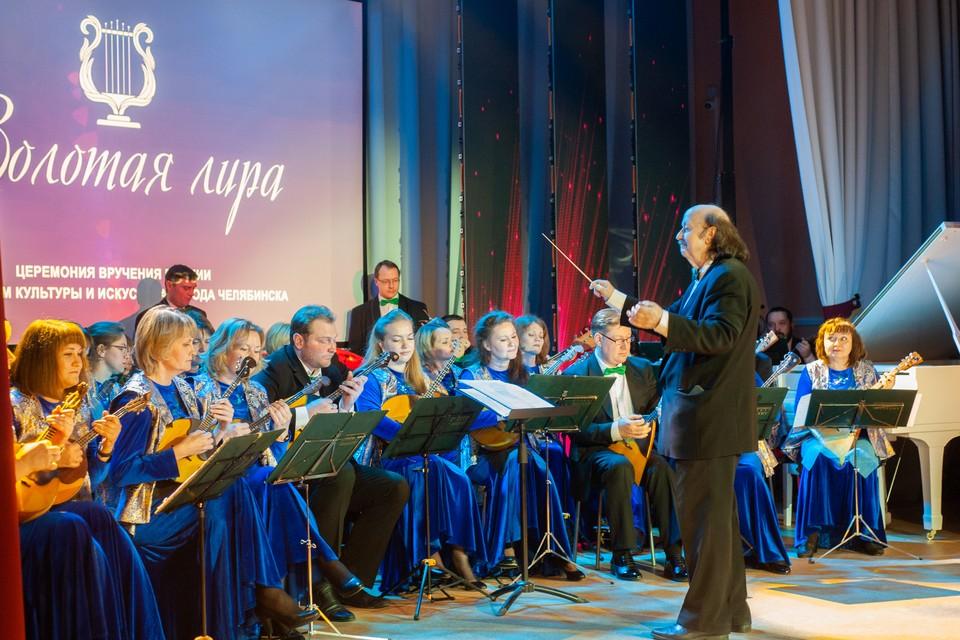 Государственный русский народный оркестр «Малахит» поздравил лауреатов прекрасными музыкальными произведениями