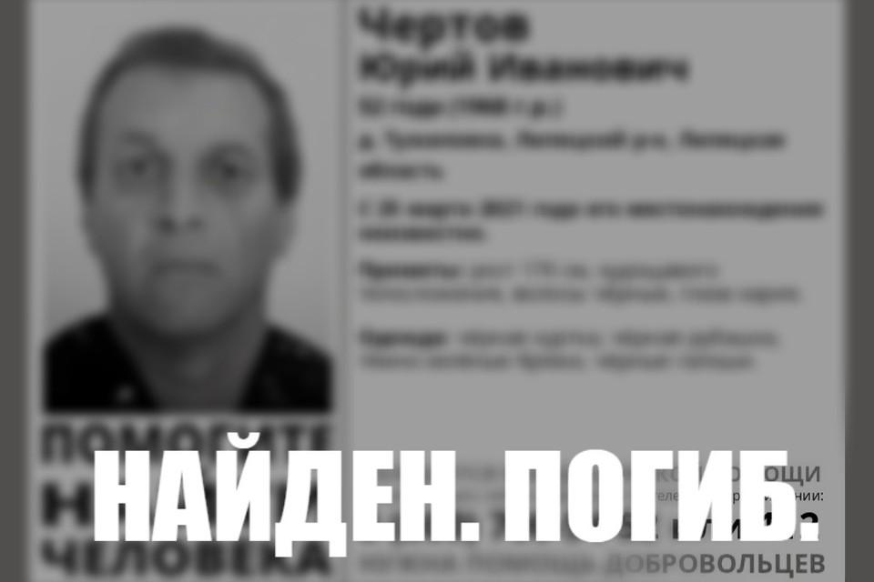 Под Липецком погиб мужчина, которого искали неделю