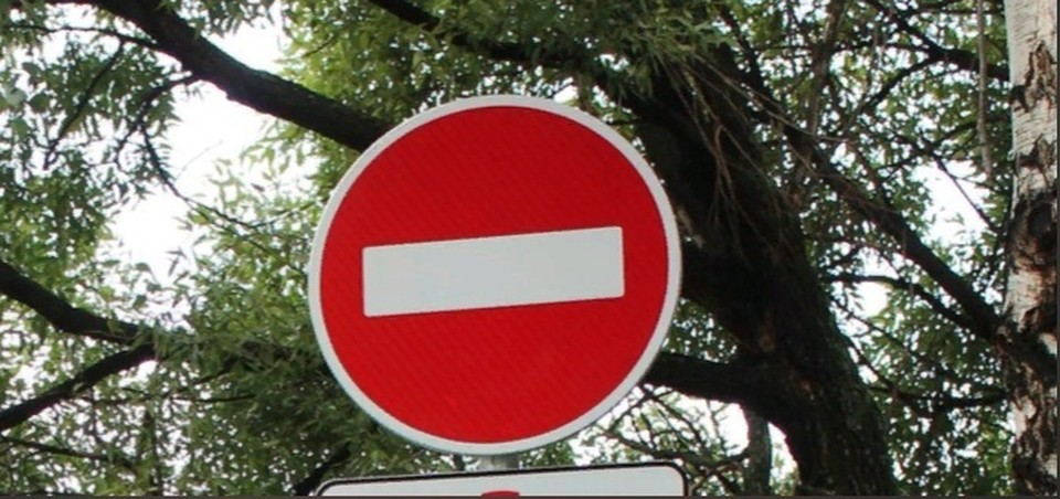 На набережной Ижевска убрали знак «Въезд запрещен»