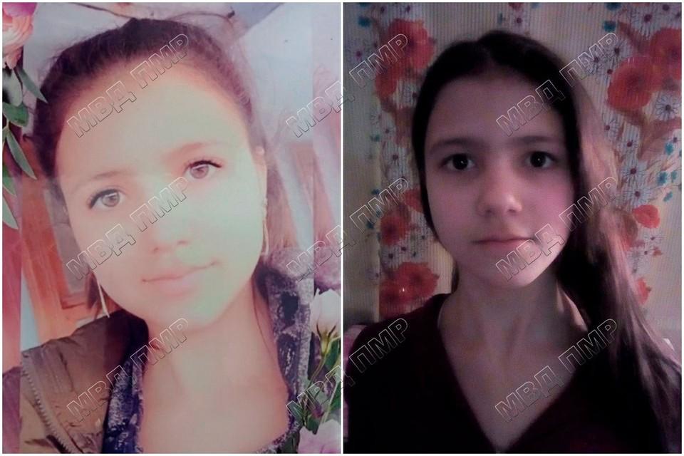 Валерия пропала 30 марта (Фото: МВД Приднестровья).