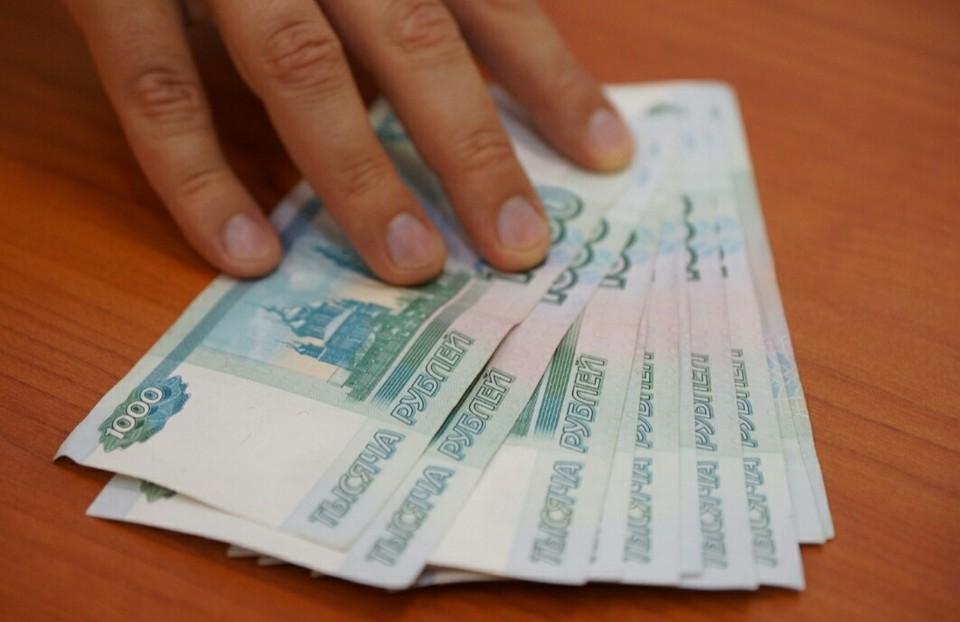 Омичка незаконно получила 52 тысячи рублей.