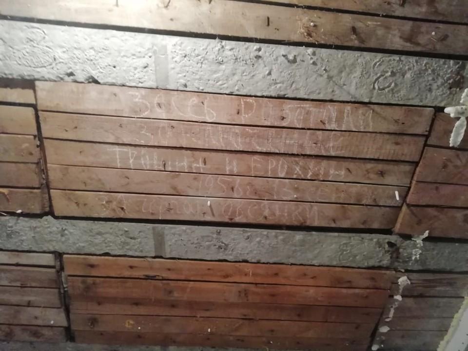 Три поколения хозяев даже не знали, что больше 60 лет в их квартире хранилось это послание. Фото: «Омск ВК»