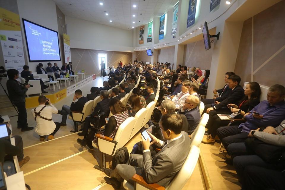 В этом сезоне ежегодное мероприятие Фонда «Сколково», направленное на поиск перспективных инновационных проектов и развитие в регионах технологического предпринимательства, впервые за 10 лет проходит онлайн. Фото: Startup Tour
