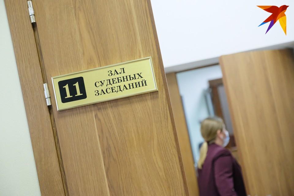 Анна Багрова с таким решением не согласилась и обратилась в суд с иском о восстановление в должности.