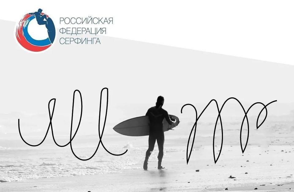 На Кунашире тренируется сборная России по серфингу