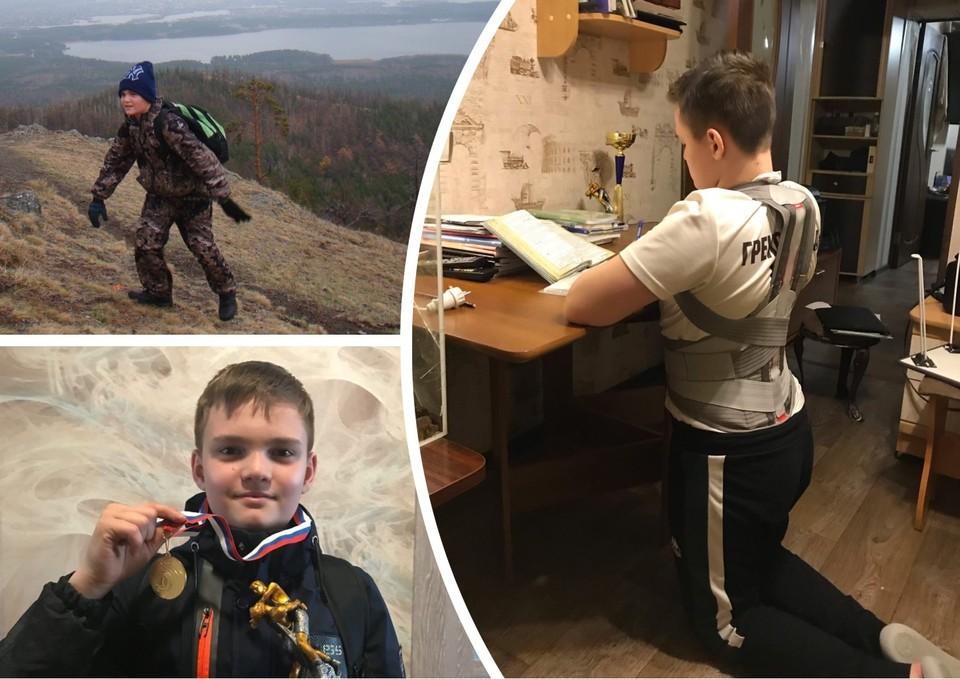 12-летний Данил занимался борьбой и горным туризмом. Из-за травмы спины он все время ходит в корсете