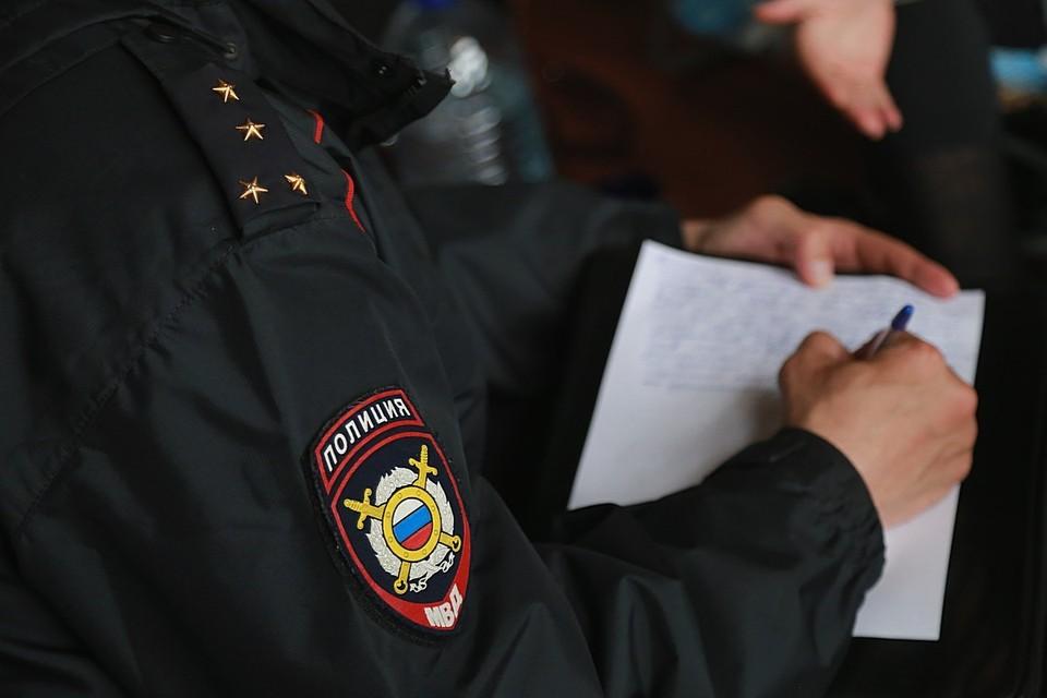 Женщина обратилась в полицию
