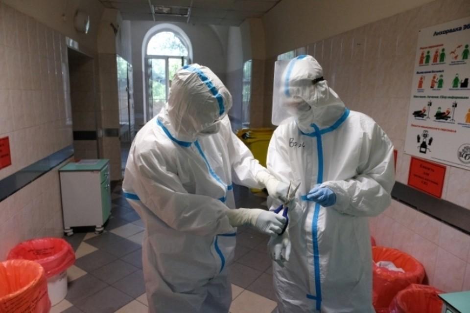 Коронавирус в Кузбассе, последние новости на 5 апреля