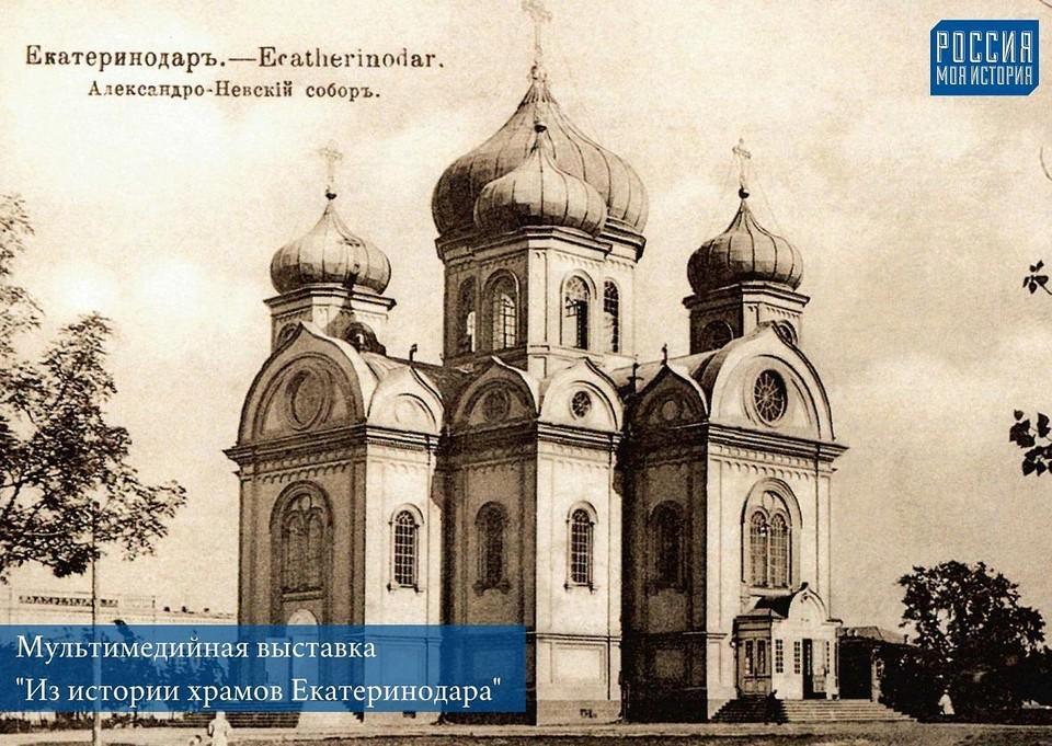 Фото: пресс-служба министерства культуры краснодарского края