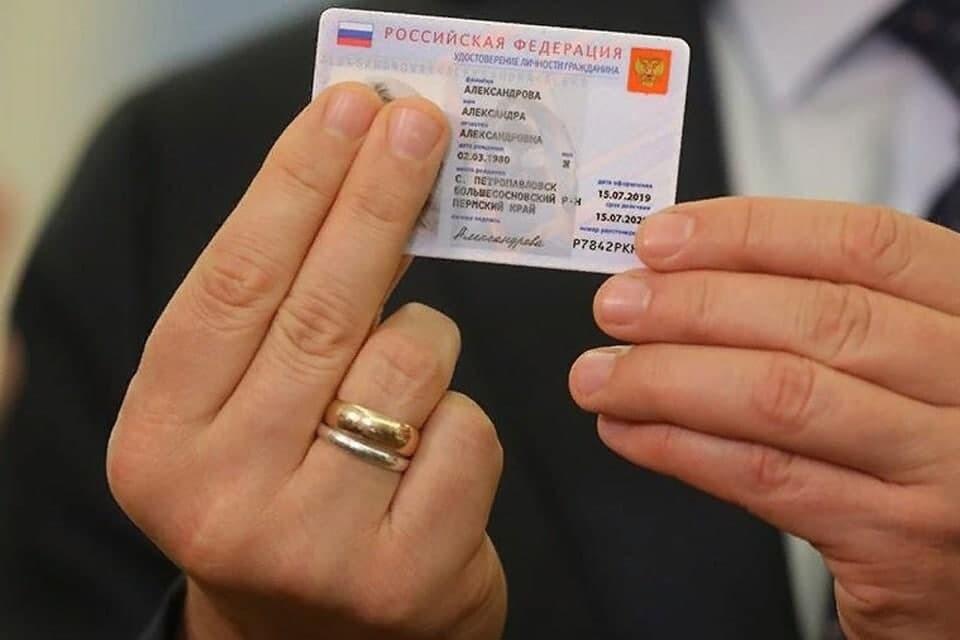 Новые электронные паспорта в ближайшие годы заменят традиционные - бумажные. Фото: мвд.рф