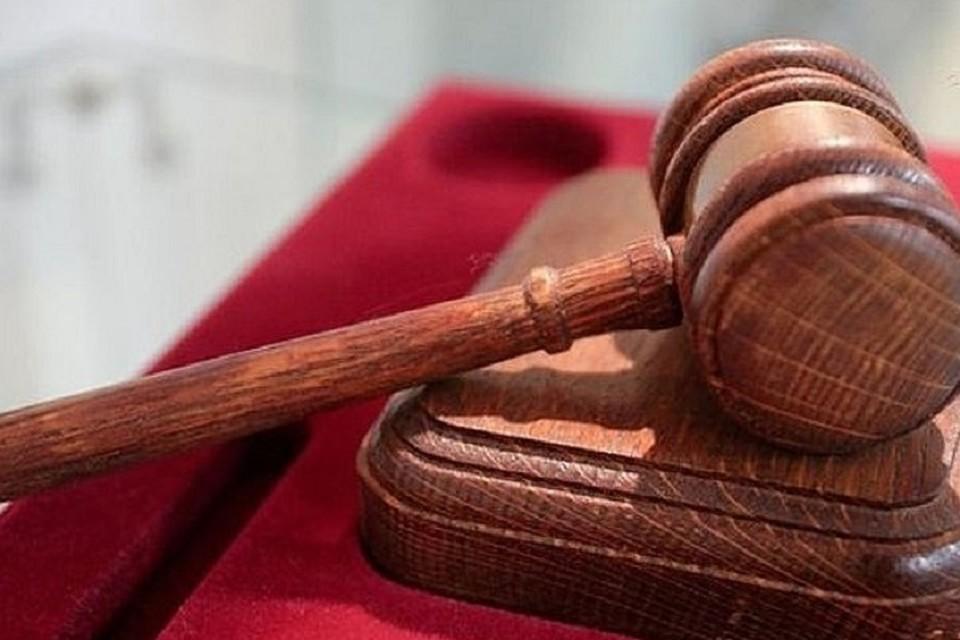 Решение суда пока не вступило в законную силу.