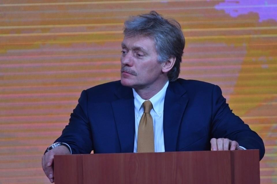 """Дмитрий Песков сообщил, что Кремль не видит намерений Украины отойти от """"воинствующей тематики"""""""