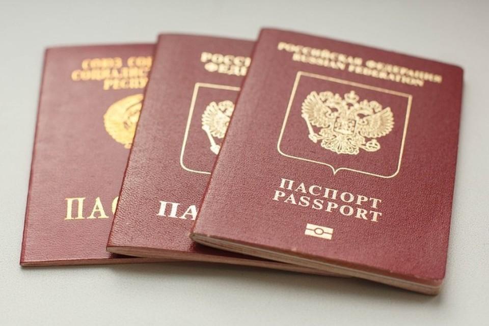 Россиянам не придется менять паспорта, если будет одобрен законопроект МВД