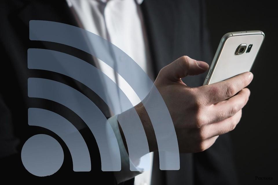 «Ростелеком» имеет богатый опыт развертывания больших распределенных сетей Wi-Fi.