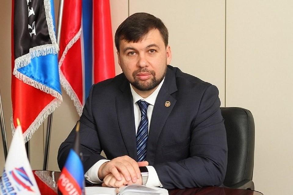 Денис Пушилин пожелал дончанам всегда добиваться побед. Фото: denis-pushilin.ru