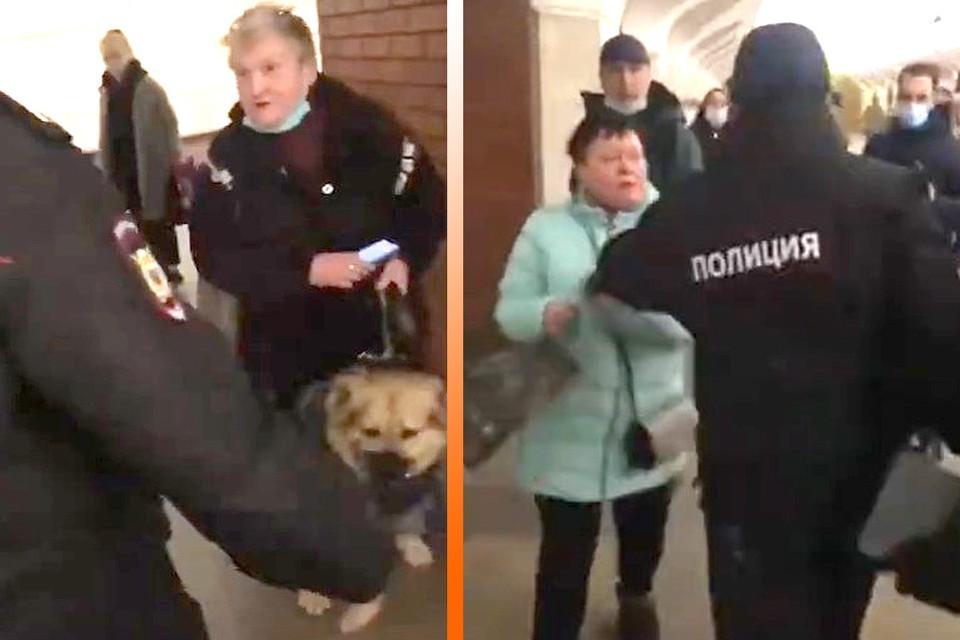 """Полицейский на станции метро """"Боровицкая"""" пытался задержать старушку с собакой и отгонял сочувствующих."""