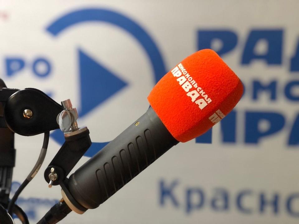"""Радио """"Комсомольская правда"""" в Краснодаре на 91.0FM"""