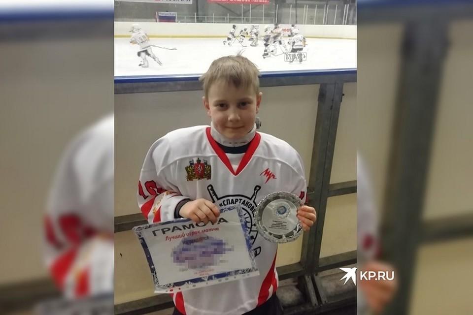 Кирилл занимается хоккеем. Фото: предоставлено мамой ребенка