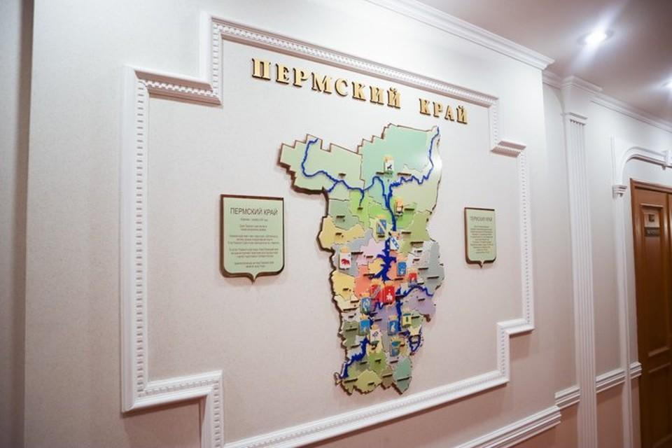 Всего в Пермском крае выявлено 52039 заболевших.