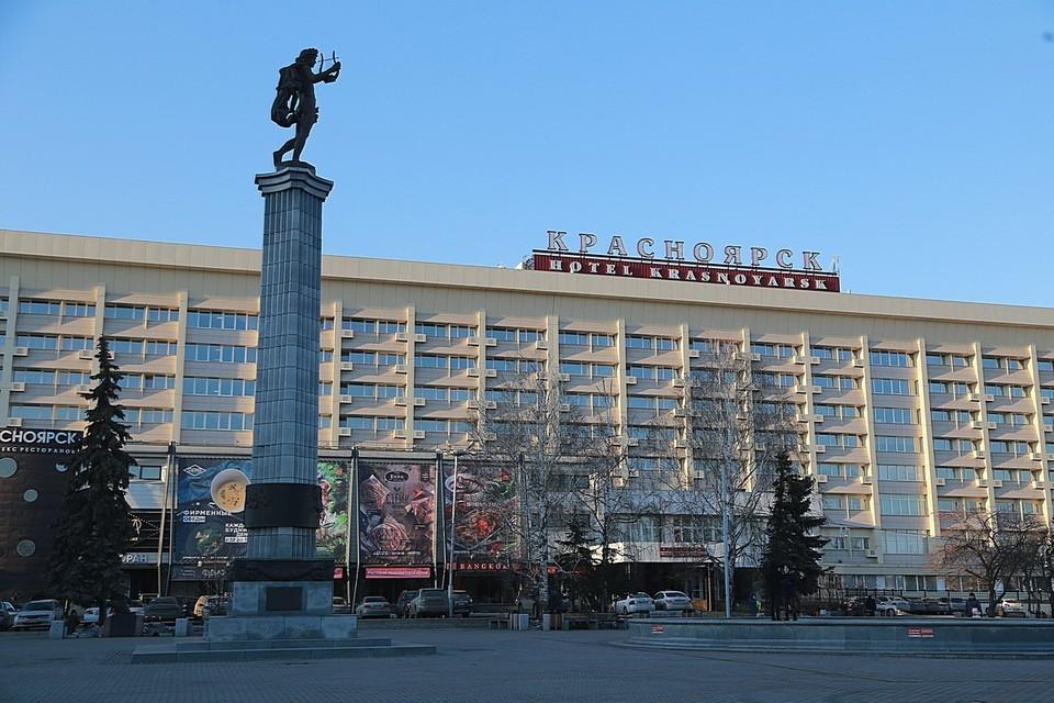 Последние новости Красноярска на утро 8 апреля 2021: из спячки выходят бурундуки и клещи
