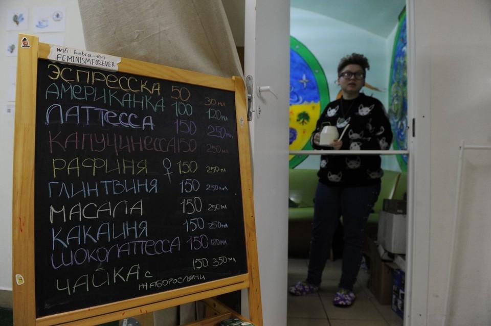 """Фем-кафе """"Симона"""" закрылось в Петербурге."""