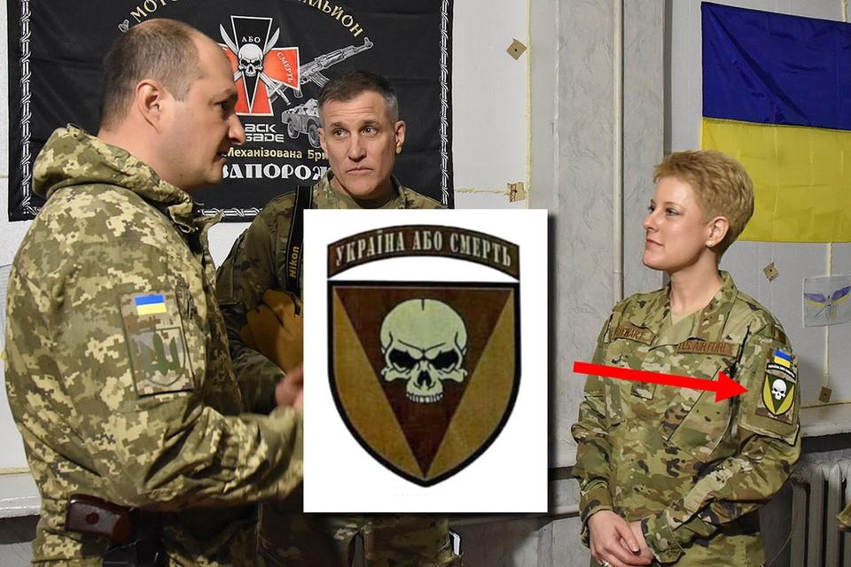 Военный атташе США в Украине Бриттани Стюарт общается с офицерами ВСУ. Фото: Операція об'єднаних сил / Joint Forces Operation @Facebook