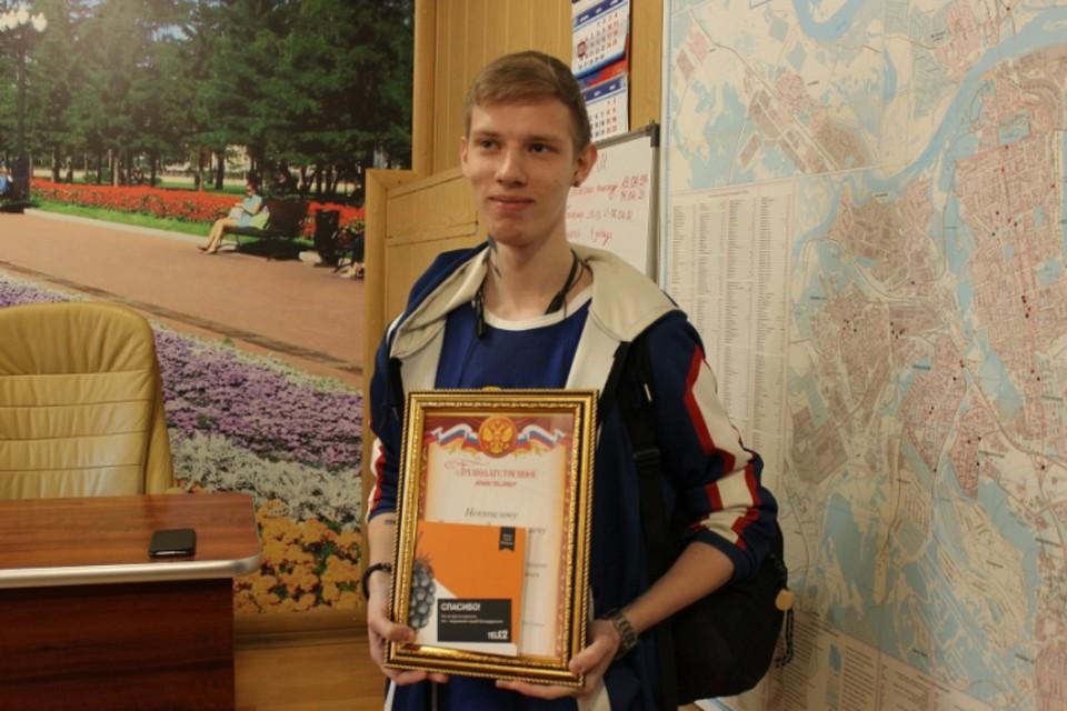 Дмитрий Некипелов с грамотой от МВД