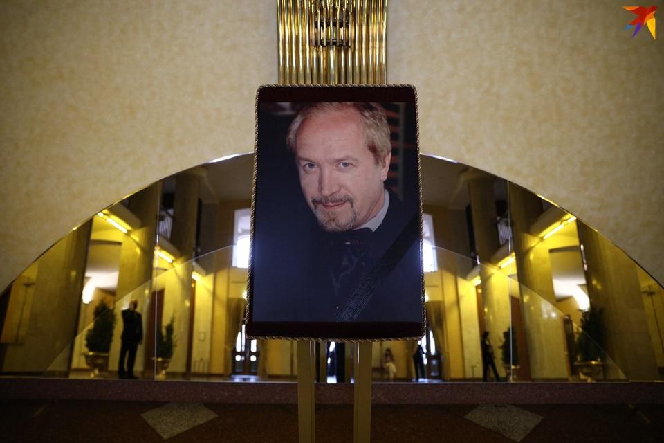 Церемония прощания с Леонидом Борткевичем проходит в Белгосфилармонии 15 апреля 2021 года.