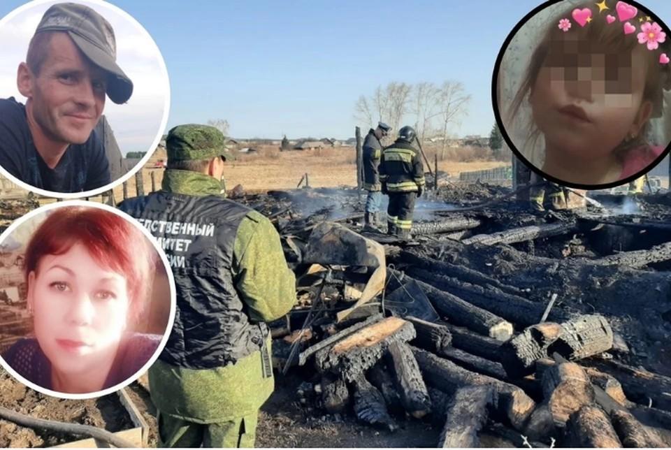 В пожаре в селе Бызыво погибли пятеро детей. Выжили мать и двое ребятищшек. Фото: СУ СКР по Свердловской области / vk.com