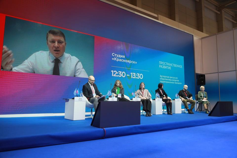 В дискуссии принял участие Сергей Еремин