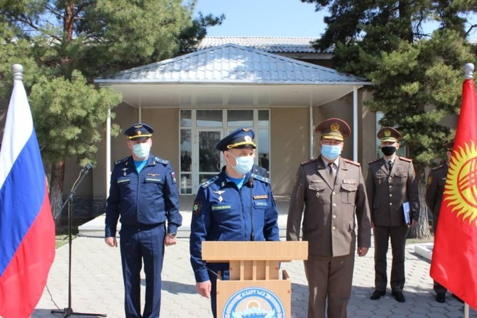 Церемония вручения состоялась на авиабазе Кант.