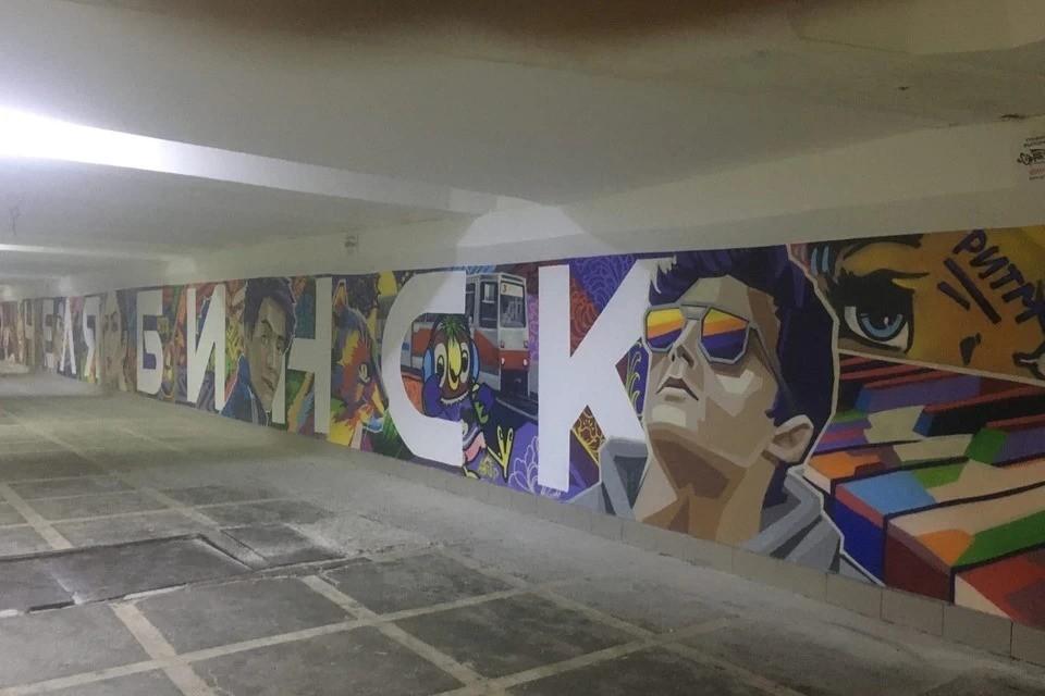 Подземка ремонтируется не первый год, на стенах там нарисовали граффити Фото: Тимур Абдуллаев