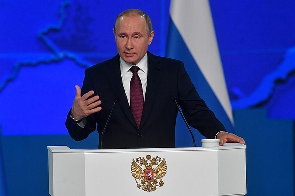 21 апреля 2021 года в 12:00 по московскому времени Владимир Путин рассказывал, какие задачи будут стоять перед Россией