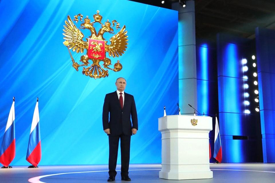 15 апреля 2021 Владимир Путин выступил с посланием Федеральному Собранию