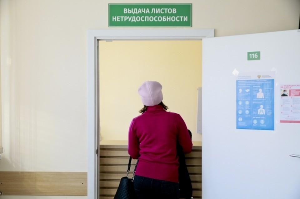 Больничные по уходу за ребенком до семи лет будут оплачивать в полном объеме