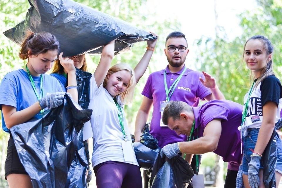 Команды Чистых Игр поборются за Кубок Чистоты Фото: предоставлено организаторами