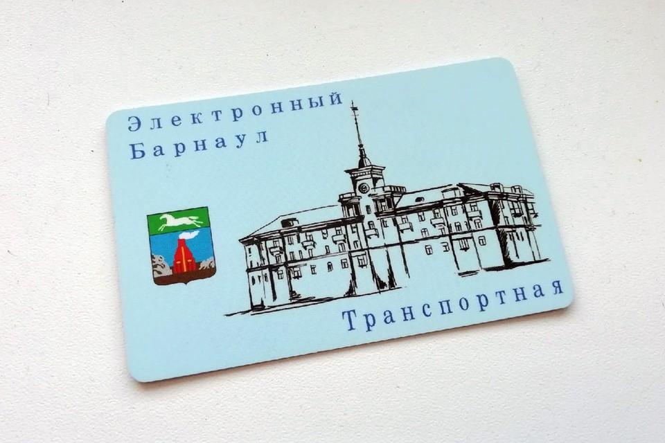 Пока пополнить и купить карты можно в киосках сети «Роспечать-Алтай» или павильонах «Союзпечать-Алтай»