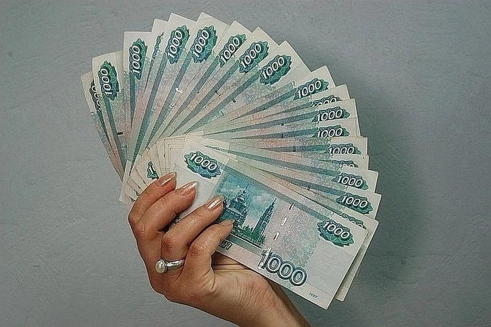 Рост составил 351 рубль.