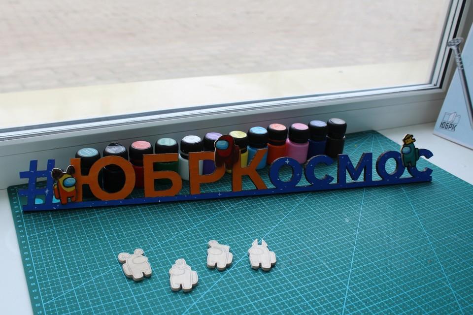 Фото: unkomi.ru