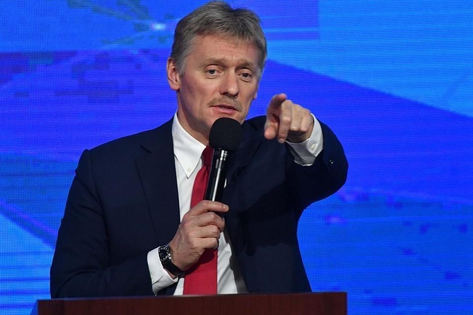 Песков назвал истерикой ситуацию вокруг дипломатов России и Чехии