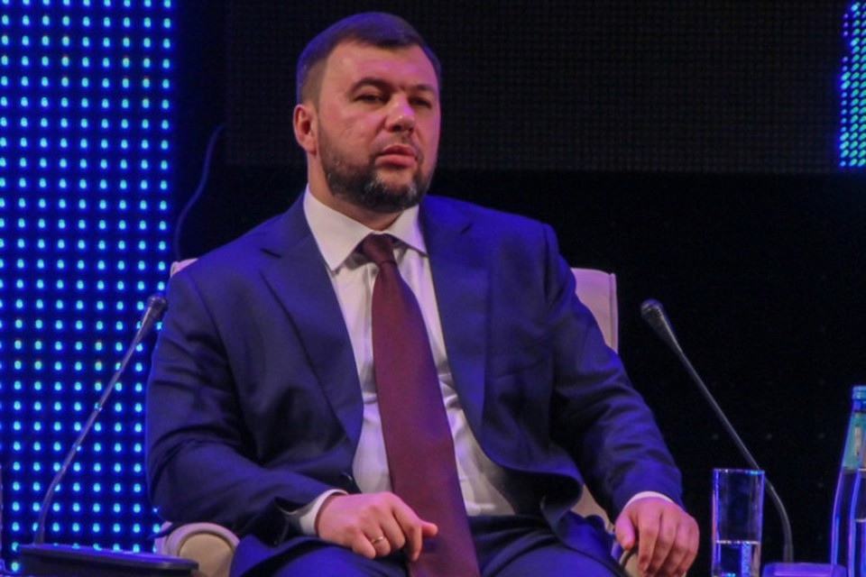 Денис Пушилин объявил на форуме о разработке программы поддержки русскоязычного населения Украины
