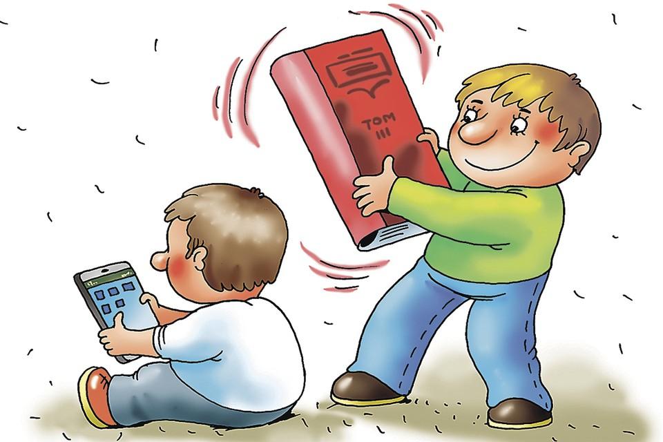 Вопрос дня: Какая книжка на вас больше всего повлияла в детстве?