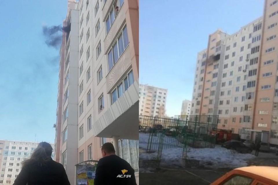"""В Новосибирске днем 23 апреля произошел пожар в Калининском районе города. Фото: """"АСТ-54""""\Кадр из видео"""