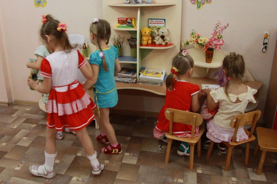 Детский сад в Барнауле