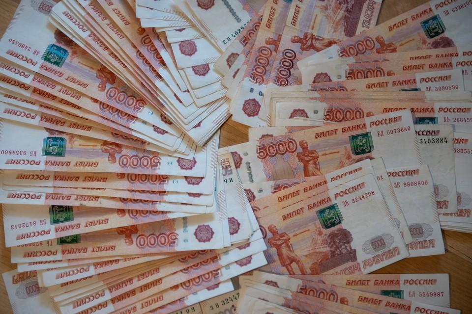 В Кузбассе 89-летняя женщина отдала аферисту 1 000 000 рублей ради борьбы с мошенником.