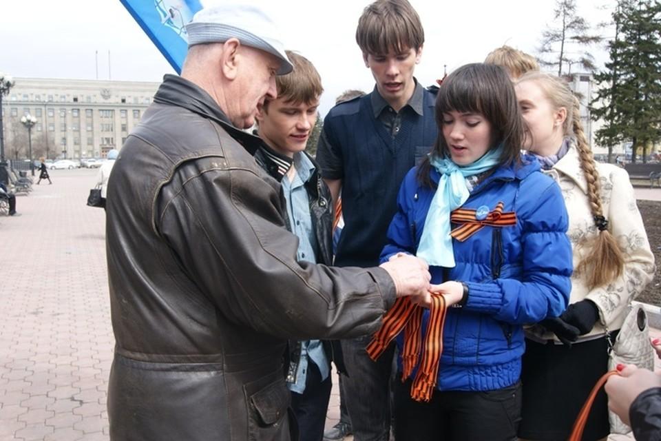 Георгиевские ленточки начнут раздавать на улицах Иркутска с 28 апреля.