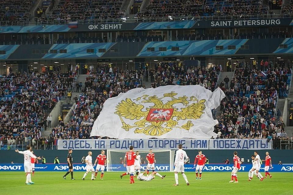 Петербург получил дополнительные игры ЕВРО-2020.