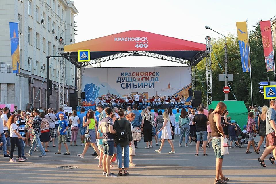 Стало известно, какие мероприятия пройдут в День города в Красноярске